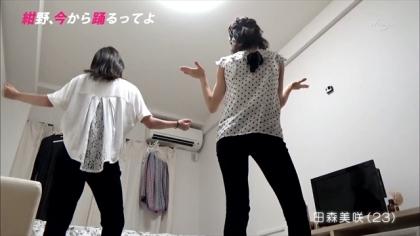 150701紺野、今から踊るってよ (3)