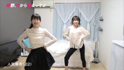 150708紺野、今から踊るってよ (1)