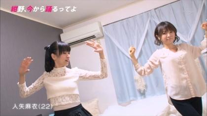 150708紺野、今から踊るってよ (2)