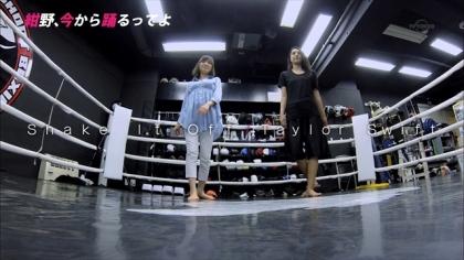 150709紺野、今から踊るってよ (4)