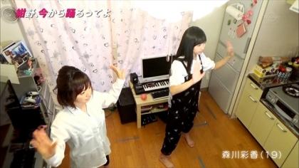 150715紺野、今から踊るってよ (4)