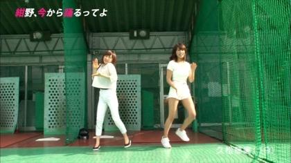 150716紺野、今から踊るってよ (3)