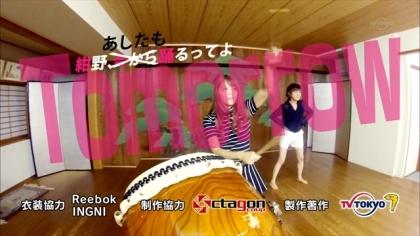 150722紺野、今から踊るってよ (1)