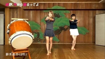 150723紺野、今から踊るってよ (5)