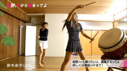 150723紺野、今から踊るってよ (1)