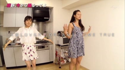 150805紺野、今から踊るってよ (9)