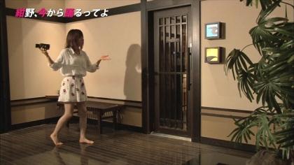 150806紺野、今から踊るってよ (9)