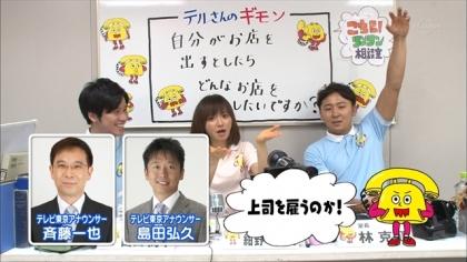 150810リンリン相談室 (4)