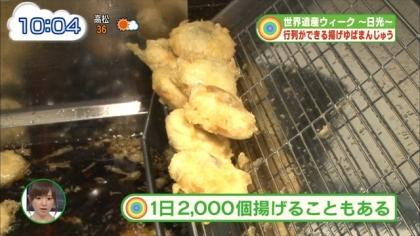 150810なないろ日和 (5)