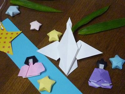 クリスマス 折り紙 折り紙 彦星 織姫 : mogumogu0215.blog.fc2.com