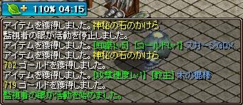 20150610-2.jpg