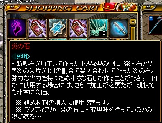20150710-2.jpg