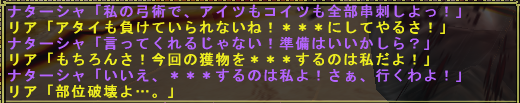 201508071239256f8.png
