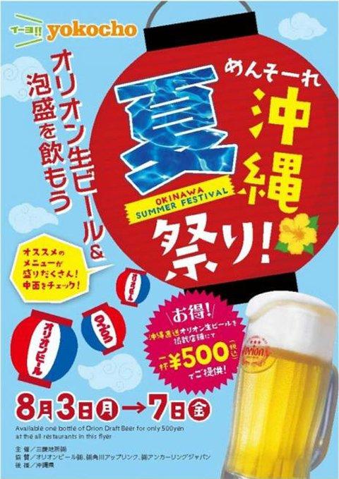 明日は金曜日…きっと「週末は外で飲みたくなる病」が出ます(^^ゞ  地元の祭りで飲もう(^^)