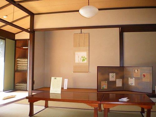 吉屋信子邸・和室