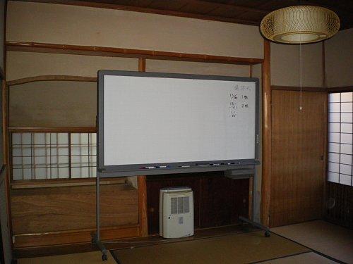 山本条太郎別邸・居間横8帖間1