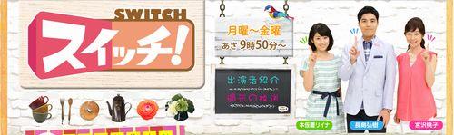 switch_top.jpg