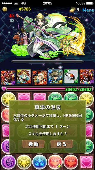 201507IMG_5523_R.jpg