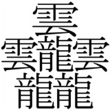 kannji2.jpg