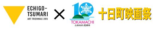 tokamachi_fs_banner.jpg
