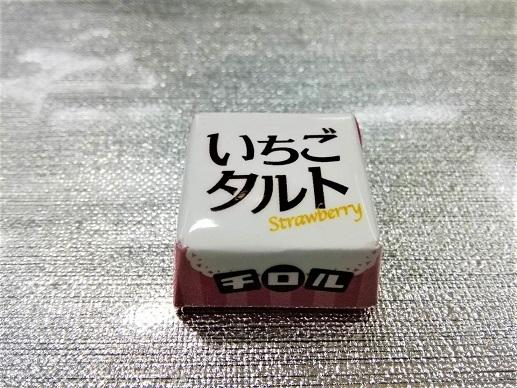 2840.jpg