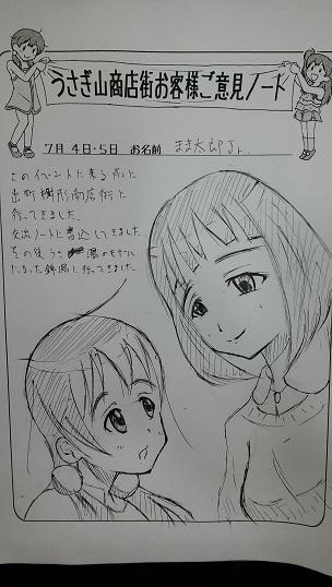 IMAG3112.jpg