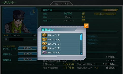 s-ss_20150721_154431.jpg