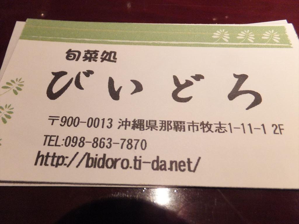 DSCF4957_R.jpg