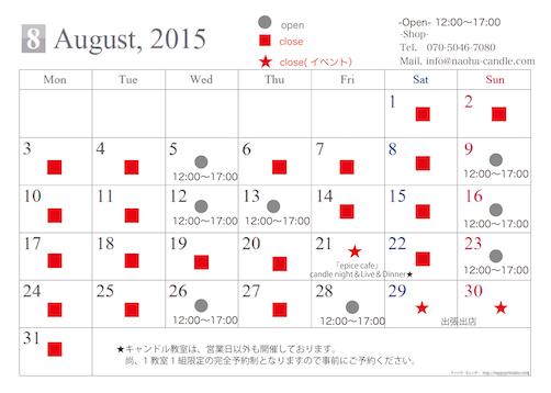 20150802151644a1d.jpg