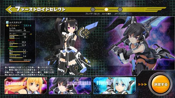 MMOバトルシューティングオンラインゲーム 『コズミックブレイク2』 基本プレイ無料で登場!!