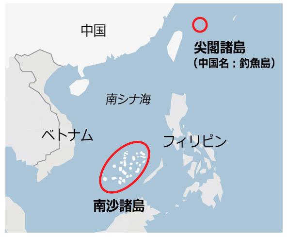 20150701 南沙諸島