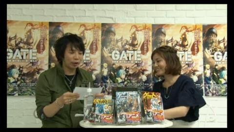 TVアニメ「GATE 自衛隊 彼の地にて、斯く戦えり」 放送直前特別演習