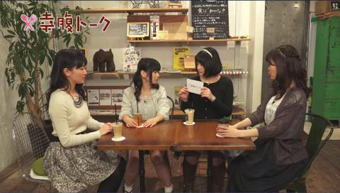 「幸腹グラフィティ」Blu-ray&DVD 第2巻 映像特典 「幸腹トーク(その2)」 抜粋