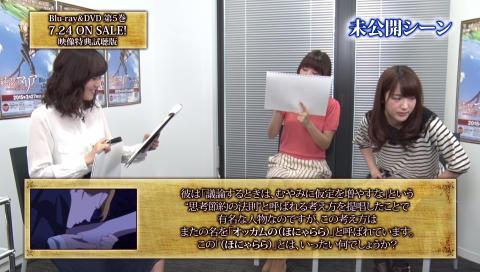 【試聴動画】純潔のマリアBD&DVD第5巻映像特典  ミニ特番「チーフリサーチャーからの挑戦状」