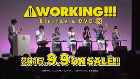 WORKING!!! / Blu-ray&DVD Vol.2 特典イベントDVD CM