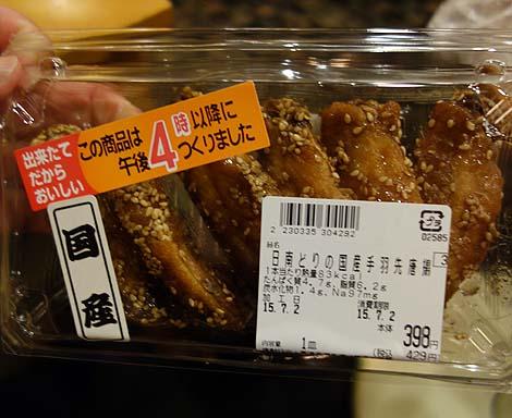 apia_nagoya1.jpg