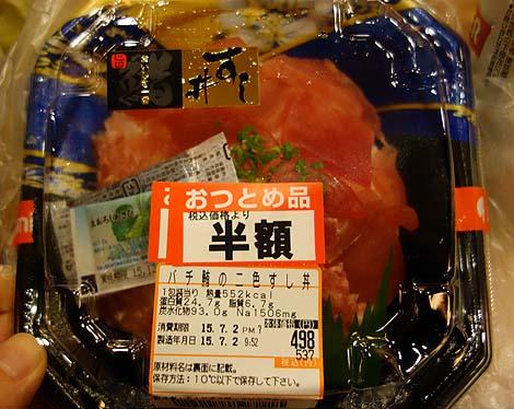 apia_nagoya3.jpg