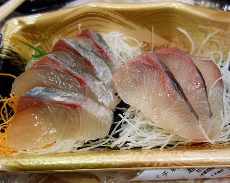 apia_nagoya5.jpg