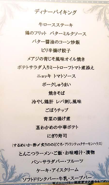 kiso_yoru0.jpg
