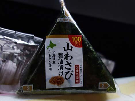seico_kawa7.jpg