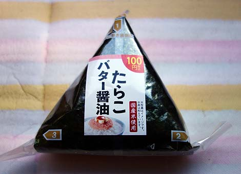 seikoma_assabu6.jpg