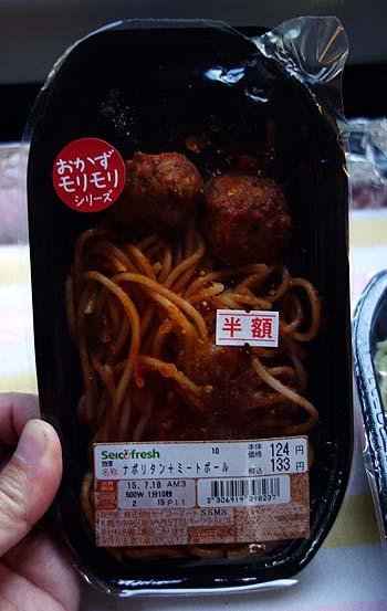 seikoma_assabu7.jpg