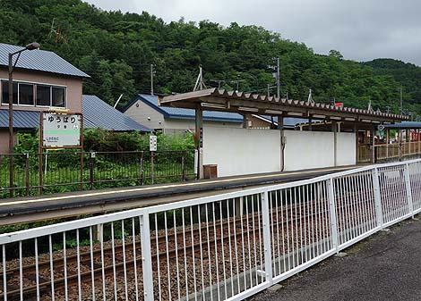 yubariheisa4.jpg