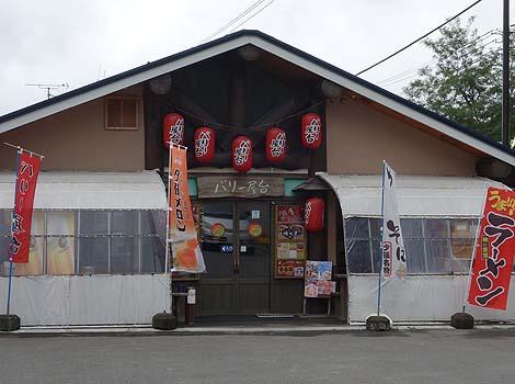 yubariheisa7.jpg