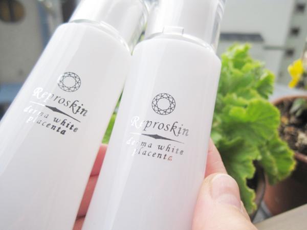ニキビ跡を治す最強の化粧水リプロスキン