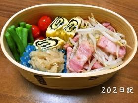 uchigohan20150710-8.jpg