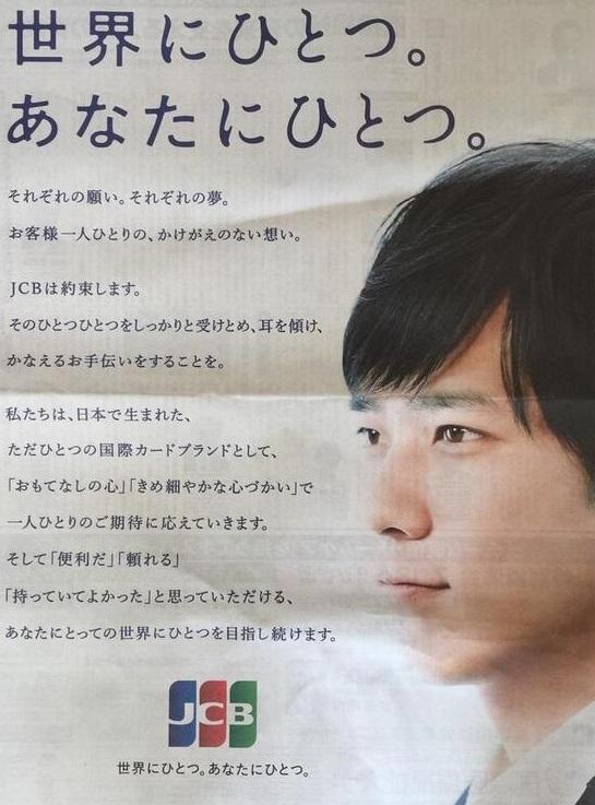 628読売新聞全面