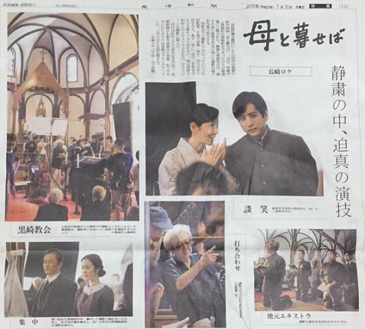 720長崎新聞a