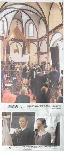 720長崎新聞c