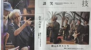 720長崎新聞d